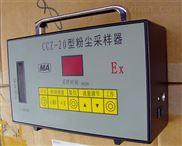 CCZ1000直读式粉尘检测仪价格