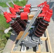 66kV户外高压隔离开关GW4A-72.5