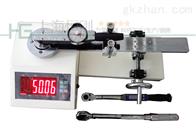供应0-4600N.m 5200N.m扳手扭力测试仪器