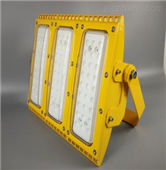 HRT93LED防爆泛光灯模组LED防爆灯