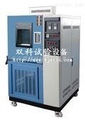 厂家批发北京恒温恒湿试验箱—1台起批—免费送货上门