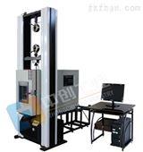 微机控制隔热条拉伸试验机,20KN隔热条拉力试验机