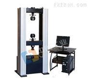 管材拉伸试验机#管材抗拉强度试验机#钢管拉伸强度试验机