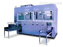 三槽五金冲压部品碳氢清洗机