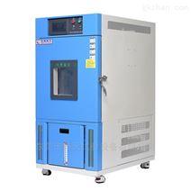 立式80L恒温恒湿试验设备