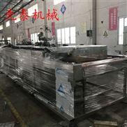厂家供应网带式 通过式清洗机  亚克力板 玻璃清洗线