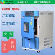 HT-QSUN-010-高校旋转型氙灯加速老化试验箱