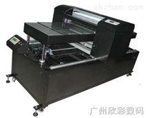 PU皮革数码印花机