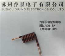 杭州棒型电感丨专业电感定制丨电感供应商L