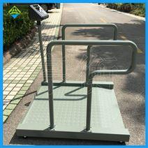 透析室体重秤,广州带打印轮椅秤生产厂家