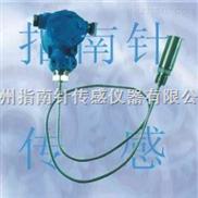 高温液位变送器,高温液位传感器