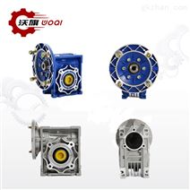 NMRV40-7.5-0.37KW鋁合金方箱減速機