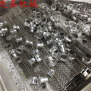 灯壳 铝壳超声波清洗机  网带式 铝件 配件自动清洗机