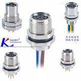 PCB板焊接航空插座