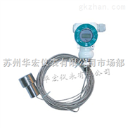 HHLT01电感式液位变送器