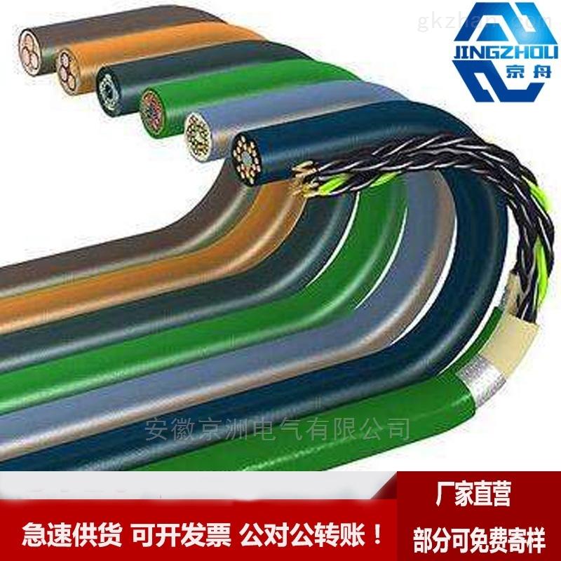 高柔性耐弯曲屏蔽机床拖链电缆