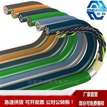 吊机吊车扁平电缆