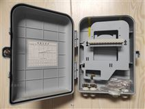 厂家直销SMC16芯光分路器箱