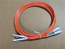 电信级SC-FC光纤跳线单模单芯 3米