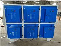 低温等离子废气净化器环保分解油雾除油除烟