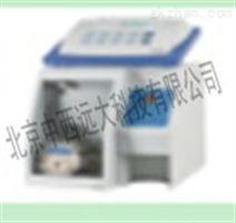 氨氮分析仪