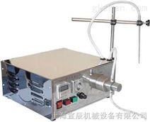 单头液体灌装机(宣辰机械)