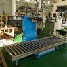 廣州50kg包裝線滾筒電子秤不干膠打印滾筒秤