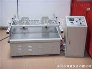 包装运输模拟振动台