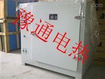 豫通充氮烘箱厂家供应优质充氮烘箱