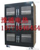 豫通电子防潮柜厂家供应各种电子防潮柜干燥箱