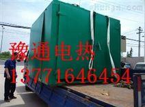 YT-DX851-6系列大型石材烘箱厂家直供