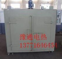 热风循环烘箱厂家 豫通新型热风循环烘箱