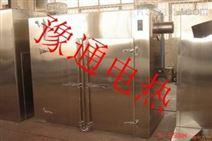 浸漆烘箱厂家供应各种型号浸漆烘箱专业品质放心选购