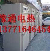 豫通电镀烘箱厂家直销高级电镀烘箱价格优惠