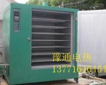 精密试验烘箱厂家批量供应生产精密试验烘箱