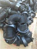 工业设备配套的缝?#21697;?#32427;型圆形防护罩