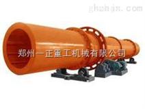 国际品质复合肥烘干机有机肥烘干机转筒烘干机