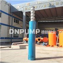 QJT高扬程井用潜水泵