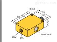 订购:TURCK图尔克超声波传感器规格