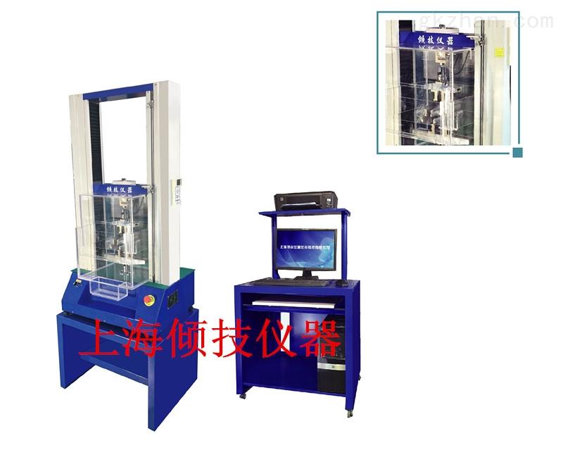 显示屏玻璃压力试验机