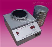 茶葉篩分機,電動茶葉篩,篩分機,篩分儀(三思儀器)