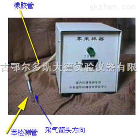 室内空气苯,氨,检测仪