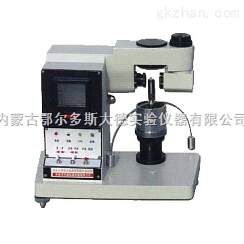 光电液塑限联合测定仪