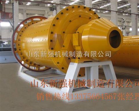 金矿球磨机 钢渣球磨机 节能球磨机