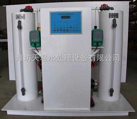 广西生活污水消毒设备