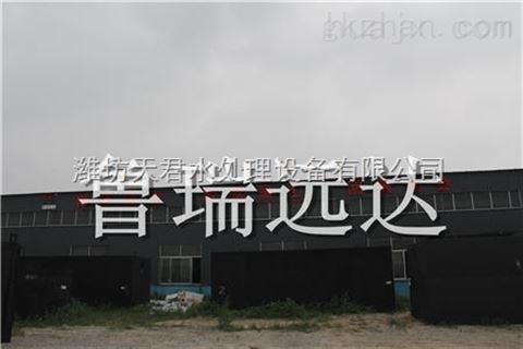 青海海晏医院污水处理设备