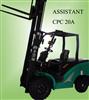 2.0吨叉车CPC20A