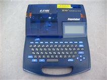佳能牌C-210E线管标号机