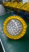 大庆石油防爆平台用灯,LED防爆泛光灯60W