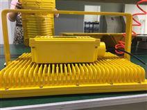 RLB8160LED防爆泛光灯 防爆led灯具生产厂家